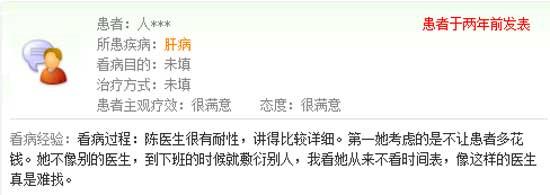 重磅消息│首都医科大学附属北京佑安医院陈晓教授10号来诊!