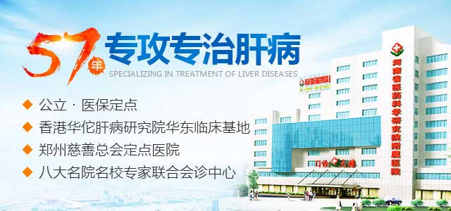 乙肝患者出现了肝区疼痛做哪些检查项目