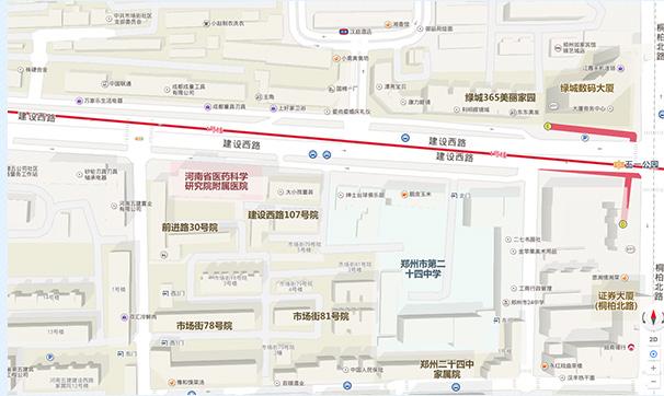 河南省医药科学研究院附属医院地址