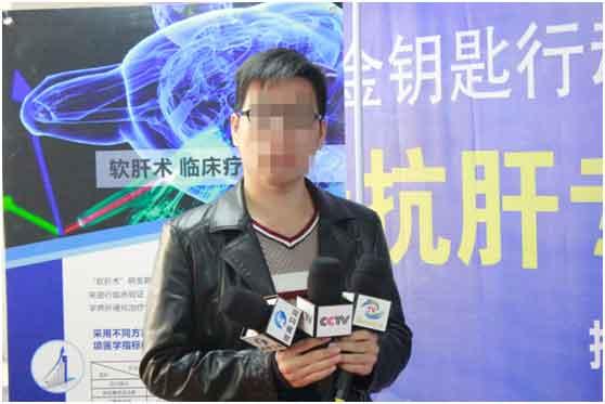 抗肝专利成果发布会在河南省医药院附院圆满举办