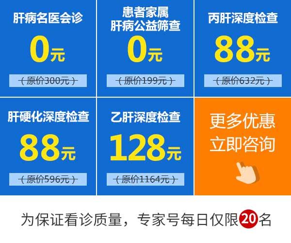 【约专家】11月21日起原北京302医院肝病专家饶雅琴来河南省医药院会诊